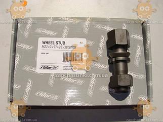 Шпилька колеса М22х2х97х28х38 SW32 (с гайками и гровером) BPW, SAF (пр-во RIDER Венгрия)