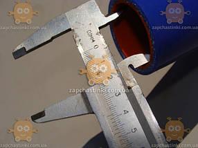 Патрубок радиатора МТЗ СИЛИКОН! 4-ех слойный! верхний 70-1303001 (внутренний диаметр 38мм,, фото 2