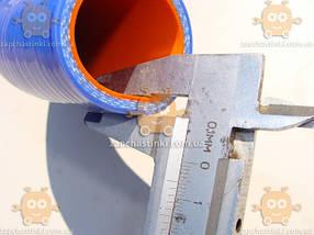 Патрубок радиатора МТЗ СИЛИКОН! 4-ех слойный! верхний 70-1303001 (внутренний диаметр 38мм,, фото 3