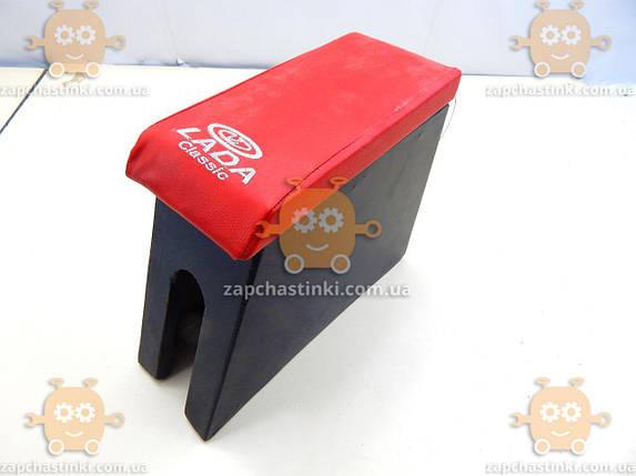 Подлокотник ВАЗ 2107 ТЮНИНГ! Красный (широкий 13см) также на 2101 - 2106 подходит (пр-во Россия) ПИР 20375, фото 2