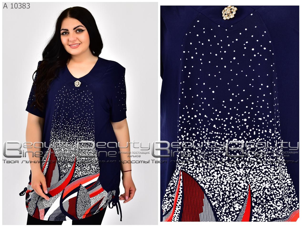 Стильная блуза  (размеры 54-60) 0243-61
