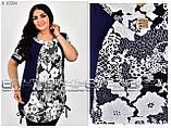 Стильная блуза  (размеры 54-60) 0243-61, фото 3