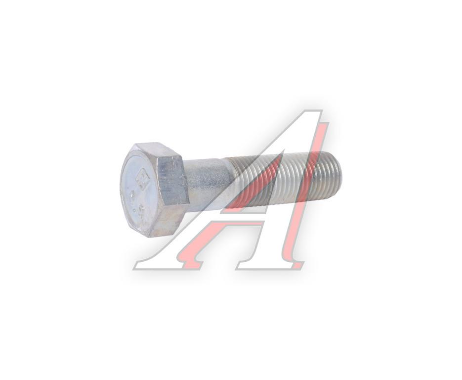 Болт м12х45х1,25мм верхний КПП ВАЗ 2101 - 2107, кронштейна надрамника КАМАЗ (пр-во Россия) З 880343