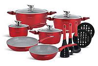 Набор посуды из 15 предметов Edenberg с гранитным покрытием EB-5621