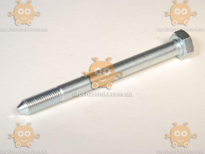 Болт м10х115мм бампера ВАЗ 2108 - 21099 (пр-во Россия) З 879963