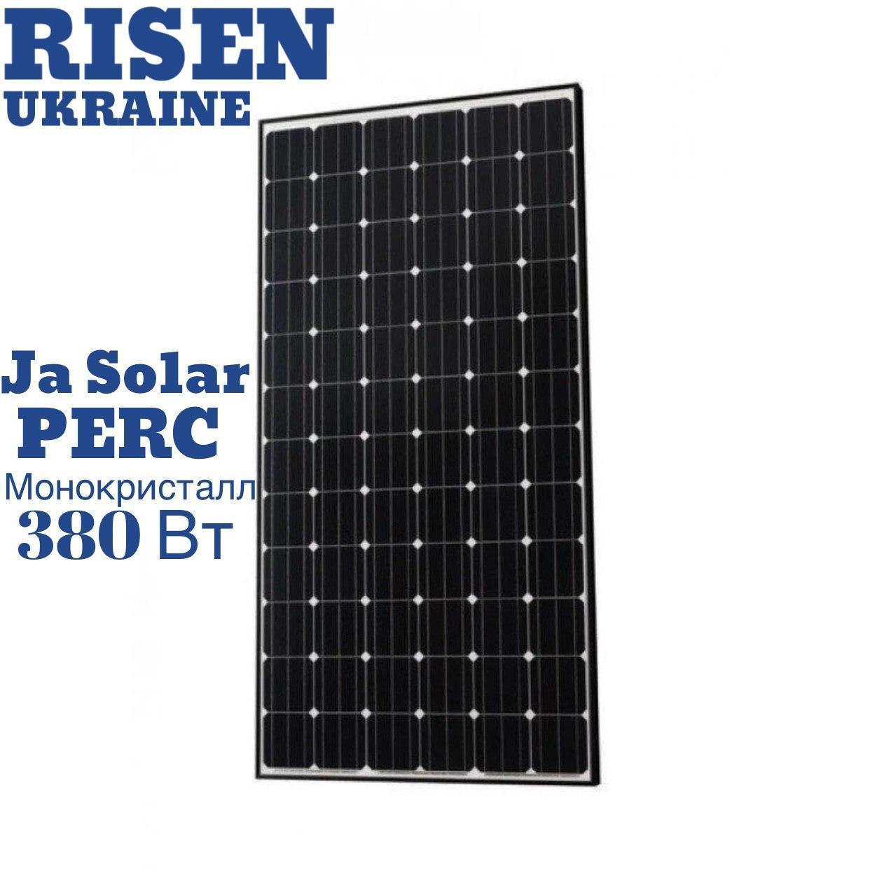 Солнечная панель JA Solar 380W PERC