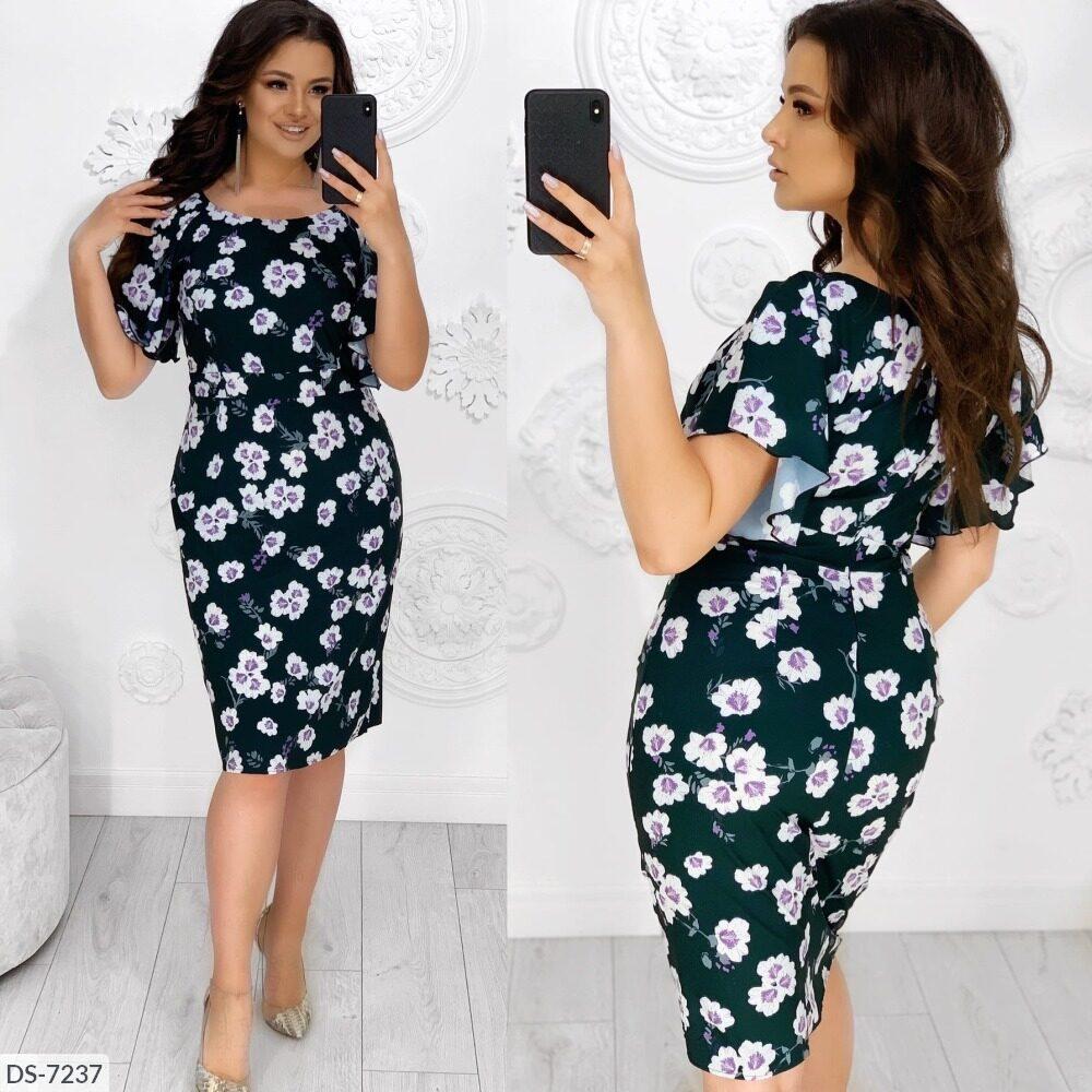 Стильное платье   (размеры 50-56) 0243-63