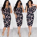 Стильное платье   (размеры 50-56) 0243-63, фото 2