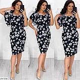 Стильное платье   (размеры 50-56) 0243-63, фото 3