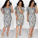 Стильное платье   (размеры 50-56) 0243-63, фото 4