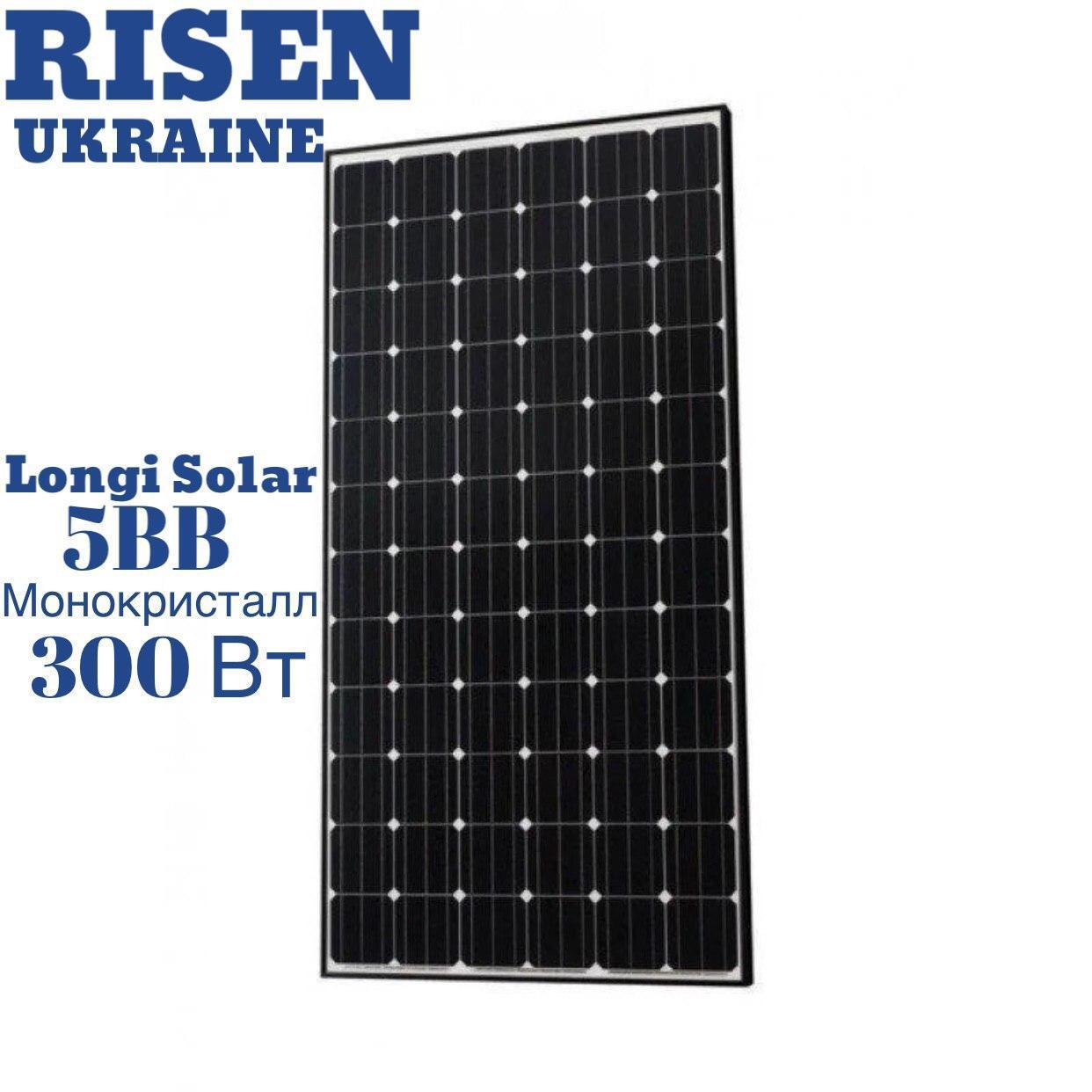 Сонячна панель Longi Solar LR6-60PE-300M, 5bb
