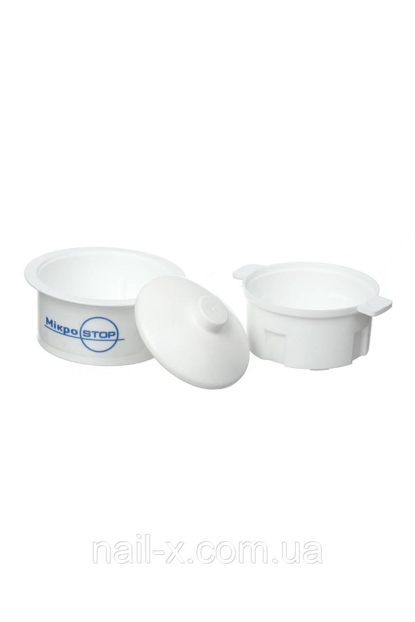 Контейнер для дезинфекции инструментов педикюра и маникюра 0,2 литра