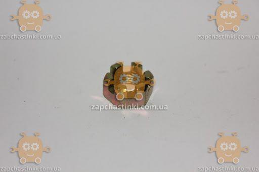 Гайка М12х1.25мм корончатая наконечника тяги рулевой Москвич 412, 2140 (пр-во Белебей) З 991033