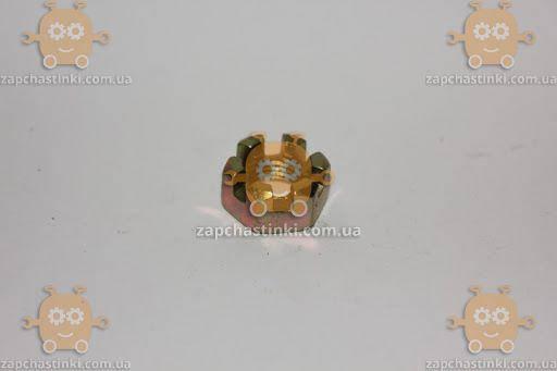 Гайка М12х1.25мм корончатая наконечника тяги рулевой Москвич 412, 2140 (пр-во Белебей) З 991033, фото 2