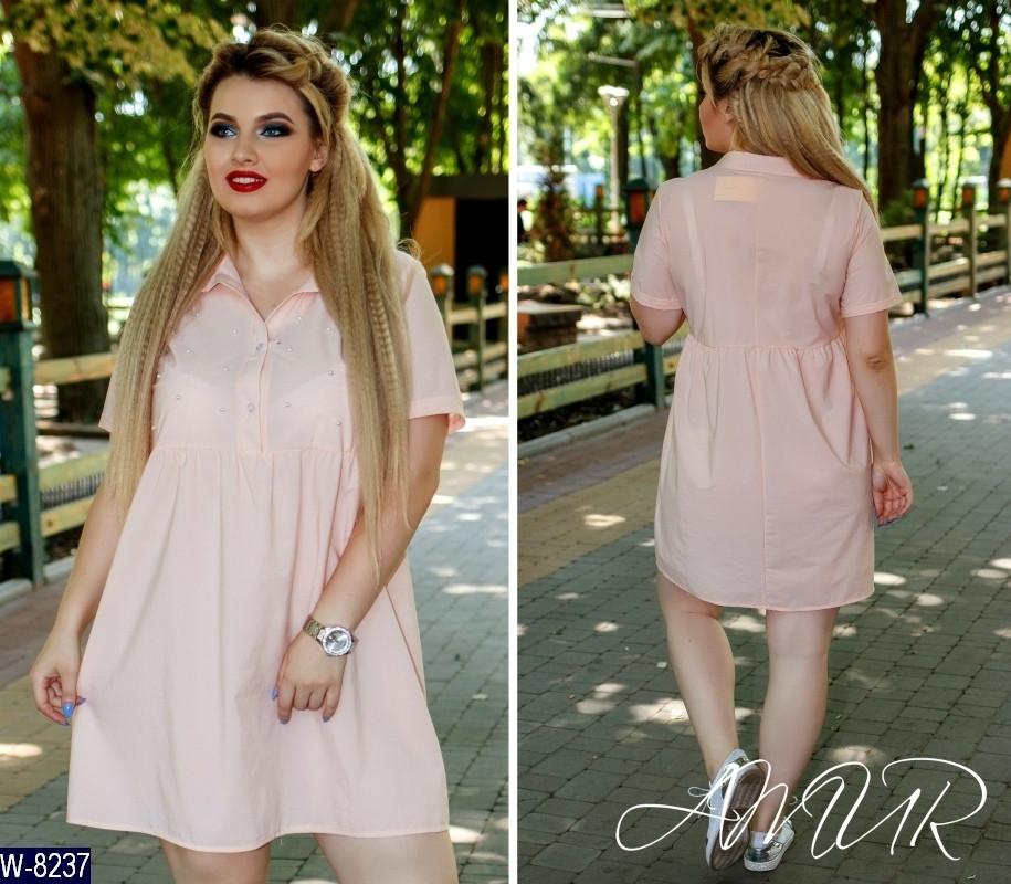 Стильное платье   (размеры 48-54) 0243-66