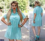 Стильное платье   (размеры 48-54) 0243-66, фото 3