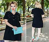 Стильное платье   (размеры 48-54) 0243-66, фото 4
