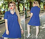 Стильное платье   (размеры 48-54) 0243-66, фото 5