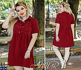 Стильное платье   (размеры 48-54) 0243-66, фото 8