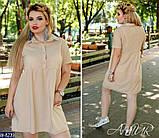Стильное платье   (размеры 48-54) 0243-66, фото 6