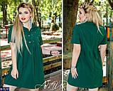 Стильное платье   (размеры 48-54) 0243-66, фото 7