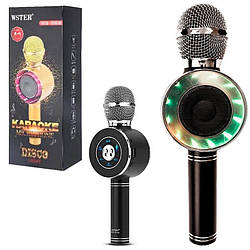 Беспроводной караоке микрофон WS-668 Bluetooth
