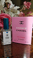 Мини-парфюм Chanel Chance Eau Tendre (Шанель Шанс О Тендер) женский парфюм тестер 50 ml Diamond ОАЭ (реплика)