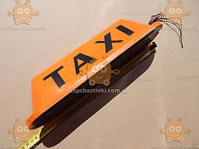 Фонарь Такси TAXI На магните с проводом (ЦВЕТ оранжевый) Габариты: 35х9см, фото 2
