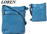 Молодежная сумка через плечо Loren LDN-13 blue