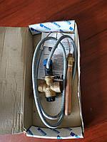 Захисний термоклапан для ТТ котла WATTS STS 20.S, фото 1
