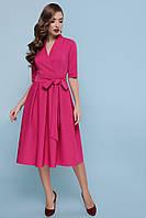 Женское платье миди цвета фуксии