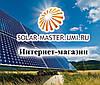 Солнечная энергия для Вас