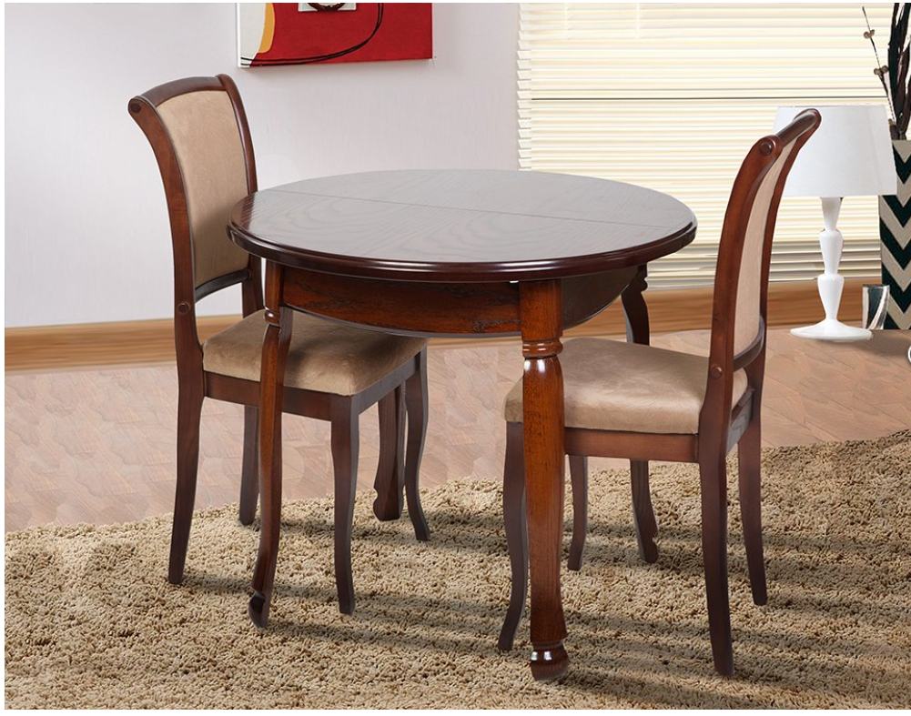 Кухонный комплект -Гаити. Стол раздвижной, 2 стула. Цвет - орех темный.