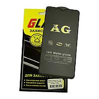Защитное стекло для XIAOMI Redmi Note 8 Pro Full Glue (0.3 мм, 2.5D, матовое чёрное) Люкс
