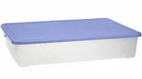 Лоток-емкость для хранения вещей с кр. 45 л