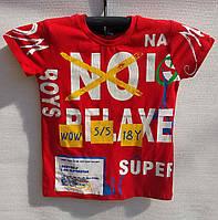Детская футболка для мальчика 5-12 лет красного цвета 20004