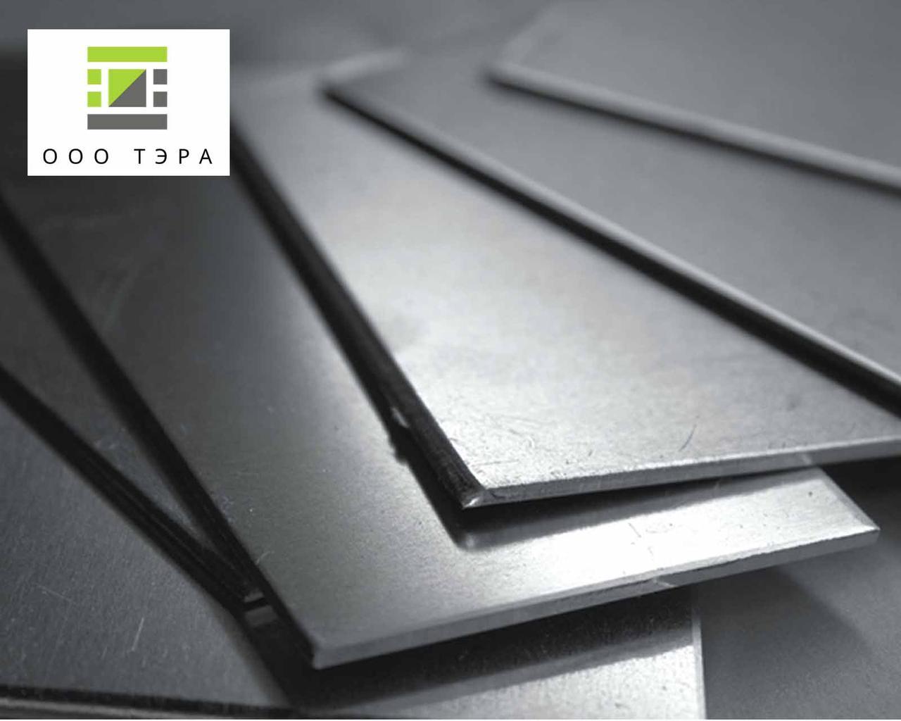 Куски алюминиевого листа 36 мм Д16