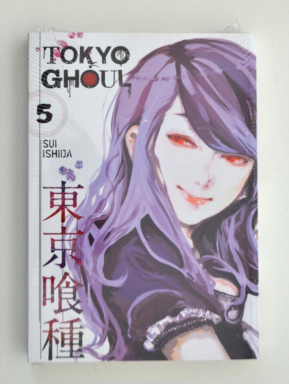 Manga  Tokyo Ghoul. Volume 5 (English language)