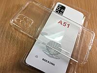 Оригинальный прозрачный силиконовый чехол бампер для Samsung Galaxy A51 A515 2020 с заглушками