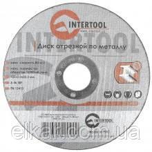 Диск різальний по металу 125*2,0*22,2 мм  CT-4009