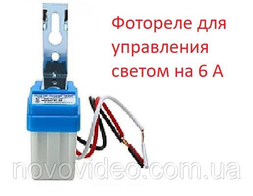 Фотореле, сумеречное реле Crystal CR301 для управления освещением на 6 А