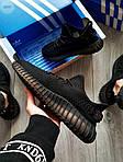 Мужские кроссовки Adidas Yeezy Boost 350 Black (черные) - 395TP, фото 6