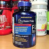 Puritan's Pride Triple Strength Glucosamine Chondroitin MSM 180 cap хондропротектор для суглобів і зв'язок