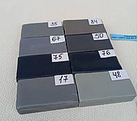Набор воска для реставрации ламината, мебели  серые тона  8 шт   №1