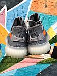 Чоловічі кросівки Adidas Yeezy Boost 350 Gray (сірі) - 396TP, фото 2