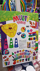 "Большой набор для творчества со столиком ""Multi Table"" Dankotoys (MTB-01-01U), фото 3"