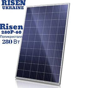 Солнечная батарея Risen 280Р-60поликристалл 280Вт