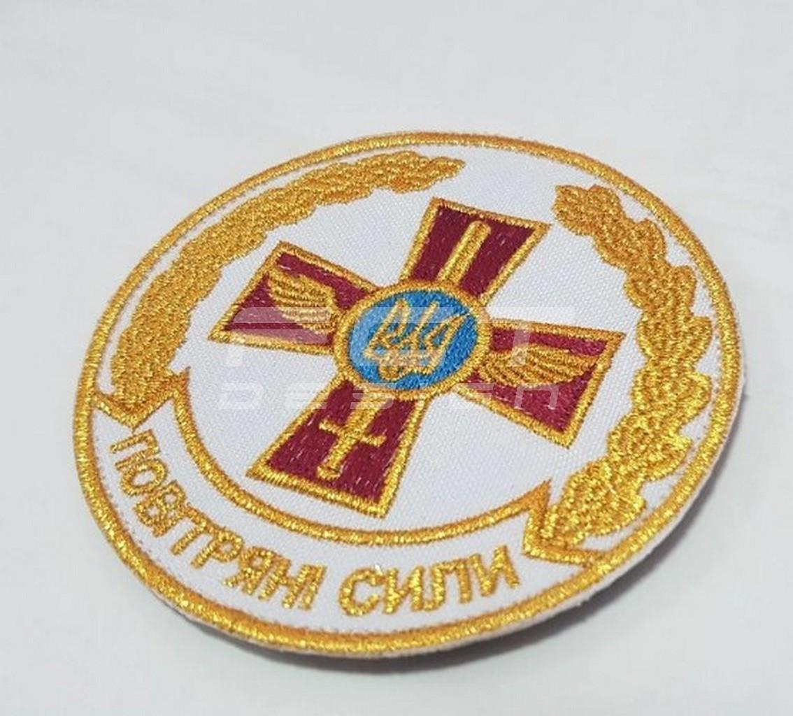 Шеврон ДМБ Повітряні Сили України/ПВО/ВВС/ПСУ/ЗСУ
