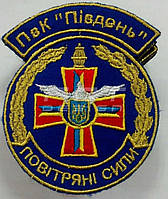 Шеврон Повітряних сил України
