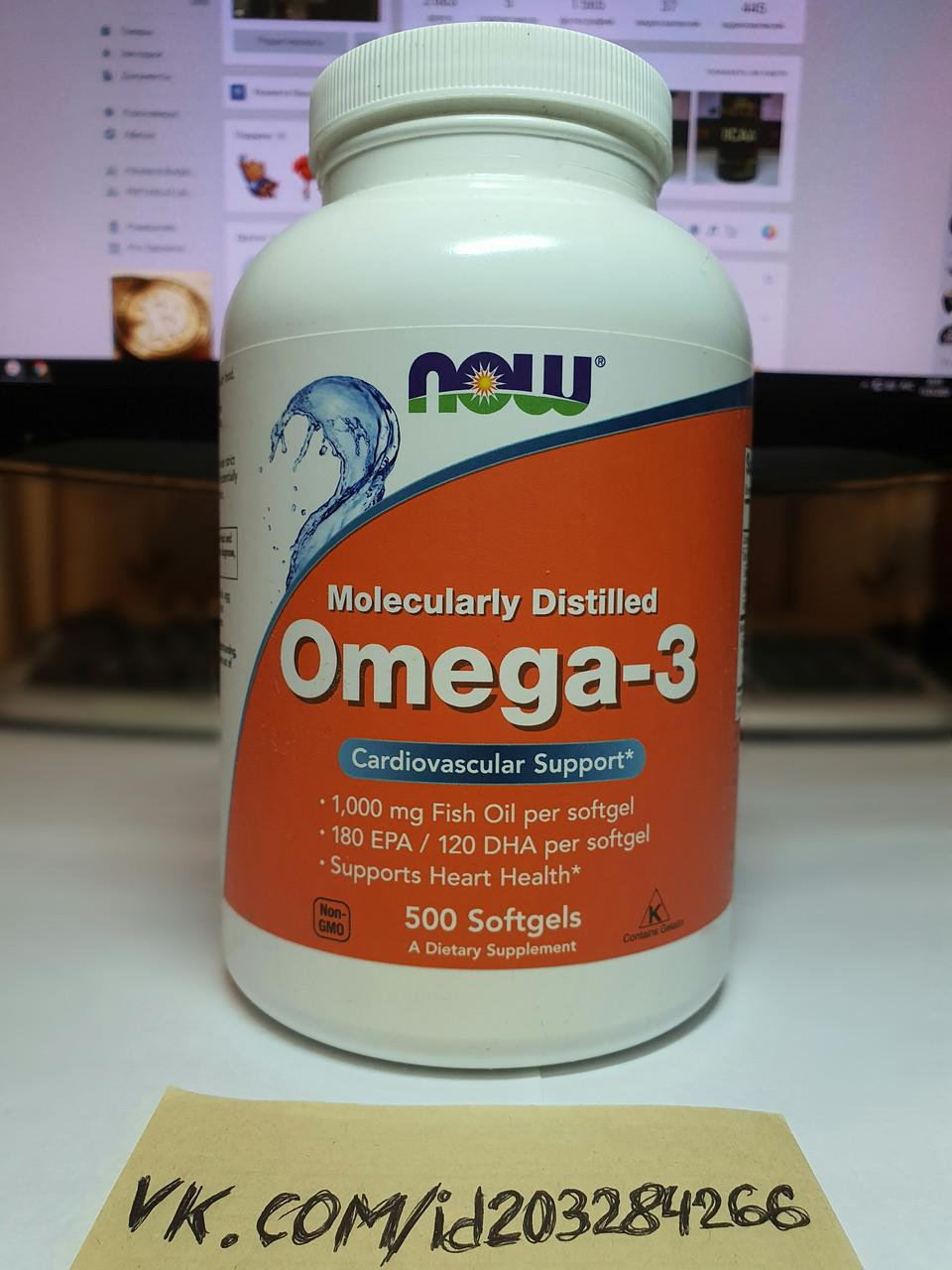 Омега 3 Now Omega 3 500 softgels